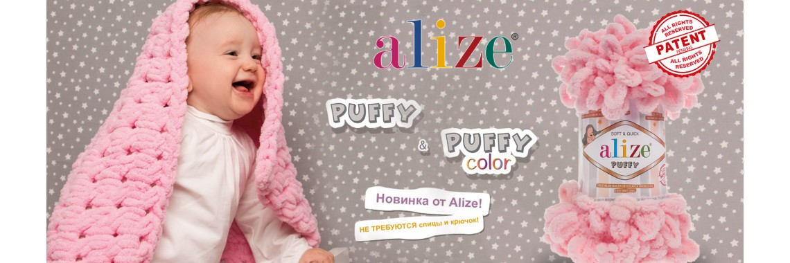 Alize puffy3